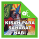 Kisah Sahabat Nabi by AiraKawaii