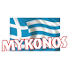 Mykonos by app smart GmbH