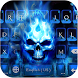 Flaming Skull Keyboard Theme by Kika Classic Themes Keyboard for Android