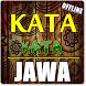 KATA KATA JAWA LUCU KOCAK DAN GOKIL TERBARU by Amalan Nusantara