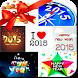 صور رأس السنة الميلادية 2015 by tafatix