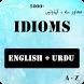 Urdu English Idioms