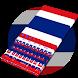 2018 Thai flag keyboard by Rainbow Internet Technology
