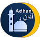 Adhan Anywhere: Prayer times by Mazoul dev
