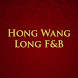 Hong Wang Long by Juz Media Creative Labs
