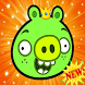 GUIDE BAD PIGGIES by Guide.apptop
