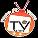 Passo de Torres TV by AudioBras