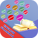 English Grammar and Vocabulary by Education Solution English Grammar and Vocab
