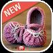Crochet Baby Shoes by kitingapp