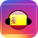 Radio Online España- FM by Free Apps Developer
