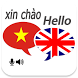 Vietnamese English Translator by Appbodia