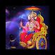 Sani Peyarchi Palankal 2017 - 2020 by Appz World