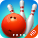 Bowling Game 3D HD FREE by EivaaGames