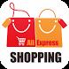 Free AliExpress Shopping Tips