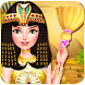 Egypt Princess Royal House Cleaning girls games by uGoGo Entertainment