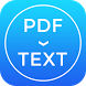 PDF To Text Converter by Puzzle Adventure Game