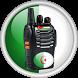 لاسلكي الشرطة الجزائرية المطور by Alamir apps