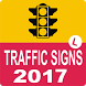 Traffic Signs 2016 UK by Altrone Ltd