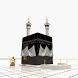 Panduan Manasik Haji dan Umroh by Aplikadia