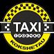Такси Троечка Кокшетау by Andrey Grigoryev