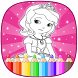 Princess Coloring Book Free For Girl: Painting by Superhero Games N Apps