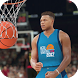 Real Basketball Game 2017 by ASTP Games