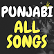 Punjabi All Songs