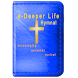 e-Deeper Life Hymnal by Lifeclass Services