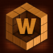 Wood Block Puzzle - Wooden Game by LHP Studio