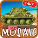 Animated Puzzles tank by booktouch
