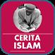 Cerita Islam Penuh Hikmah by Qweapp