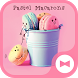 Cute Wallpaper Pastel Macarons Theme by +HOME by Ateam