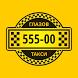 Служба такси 55500 by БИТ Мастер