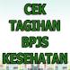 BPJS KESEHATAN : CEK TAGIHAN by Indonesia Bisa