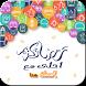 تركيب اسمك : رمضان أحلى مع by EditKeeMontages
