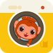 Hellopet Mini - Red Monkey and photo fun by Applepie Studio Inc