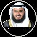 راديو راشد العفاسي مباشر Quran by AKCSS