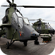 Army Games: Apache Helicopter by NeonatCore