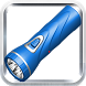 Three super-bright flashlight by bao tengyao