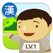 Chinese Wonderland Level 1(TC) by Taiwan Knowledge Bank Co., Ltd.