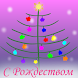 С Рождеством v2 by thanki