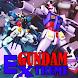 Hint Gundam Extreme