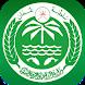 وزارة الزراعة والثروة السمكية by Knowledge Solutions