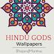 Hindu Gods-Wallpapers, Mantras