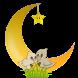 Good Night by S&H Infotech
