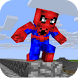 Strong Spider Man Mod for MCPE by Epiccraftmodsstudio