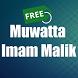 Al-Muwatta of Imam Malik