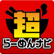 Ramen Navi by Edia Co.,Ltd.