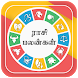 Rasipalan - Tamil Horoscope தினசரி ராசிபலன்கள்