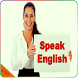 Learn and speak English by DRS BEN